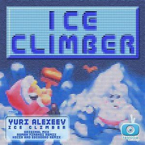 Image for 'Ice Climber EP'
