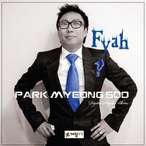 Image for 'Fyah'