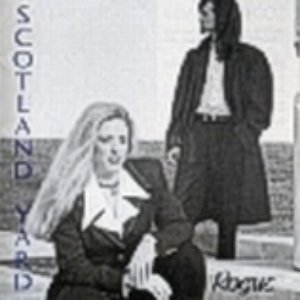 Image for 'Rogue (1995)'