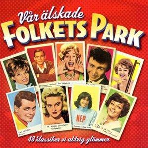Image for 'Vår älskade folkets park (disc 2)'