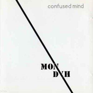 Imagem de 'confused mind'
