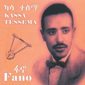 Image for 'Fano (Ethiopian Contemporary Oldies Music'