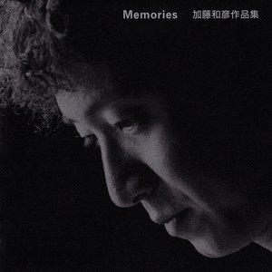Imagem de 'Memories 加藤和彦作品集'