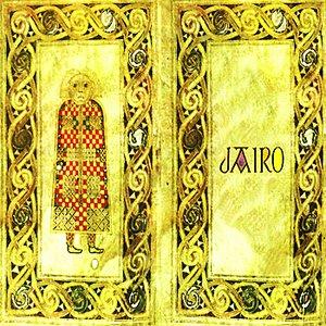 Image for 'Solo Le Pido A Dios'