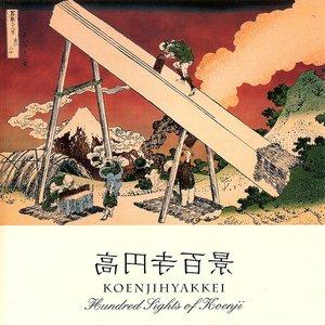 Imagen de 'Hundred Lights Of Koenji'