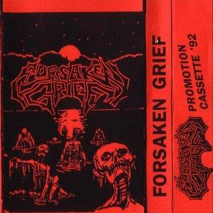 Image for 'Promotion Cassette '92'
