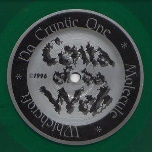 Image for 'Centa of Da Web'