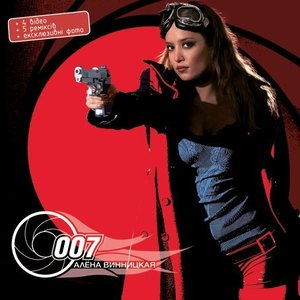Image for '007'