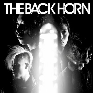 Image pour 'THE BACK HORN'