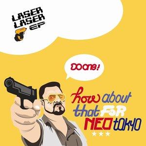 Image for 'Laser Laser - EP'