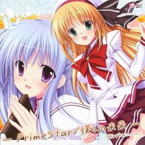Image for 'Prime Star/僕らの未来'