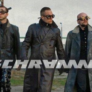 Immagine per 'Schramm'