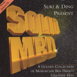 Immagine per 'Solid MBD - A Golden Collection of MBD's Hits'