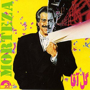 Image for 'Gol Agha - Persian Music'
