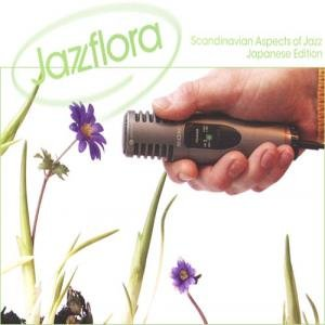 Image for 'Askaa!'