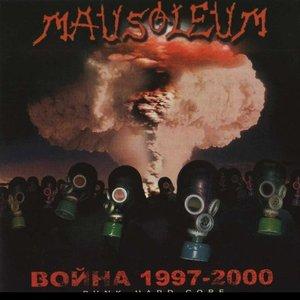 Immagine per 'Война 1997-2000'