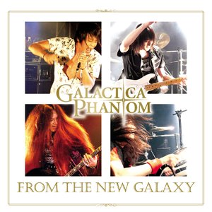 Image pour 'From The New Galaxy'