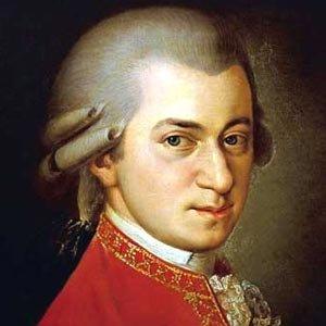 Image for 'Амадей Моцарт'