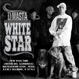 Immagine per 'White Star'