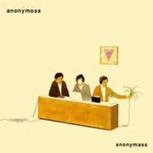 Image pour 'anonymoss'