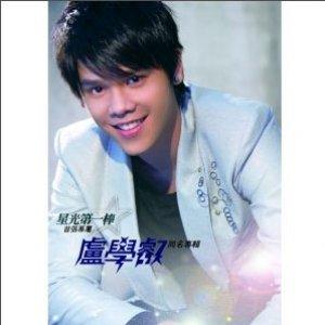 Image for '愛我的兩個人 (演奏曲)'