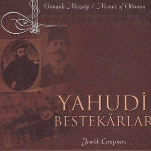 Image for 'Gülizar Pesrev (Instrumental)'