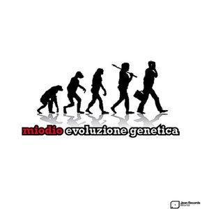 Image for 'Evoluzione genetica'