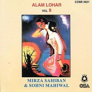 Image for 'Mirza Sahiban & Sohni Mahiwal'