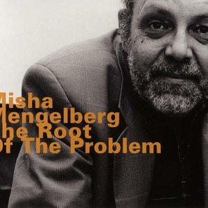 Image for 'The Root of the Problem'