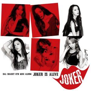 Image for 'Joker is Alive'