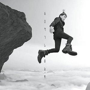 Bild för 'ホログラムを登る男'