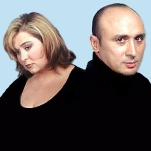 Image for 'Monica Anghel & Marcel Pavel'