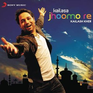 Image for 'Kailasa Jhoomo Re'