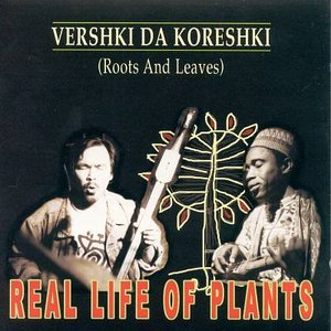 Image for 'Real Life Of Plants'