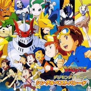 Bild för 'Digimon Tamers - Single Best Hit Parade'