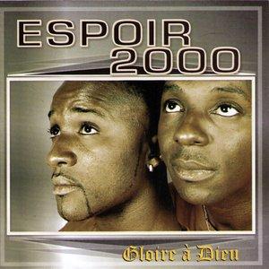 Image for 'Gloire à Dieu'