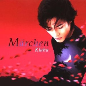 Image for 'Marchen'