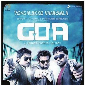 Image for 'Goa'