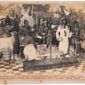 Image pour 'Basa Basa Soundz Feat. Fela Anikulapo Kuti'