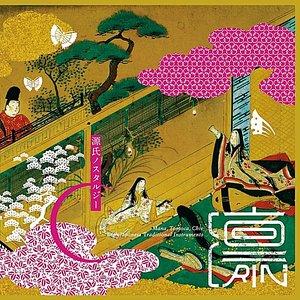 Bild für '源氏ノスタルジー'