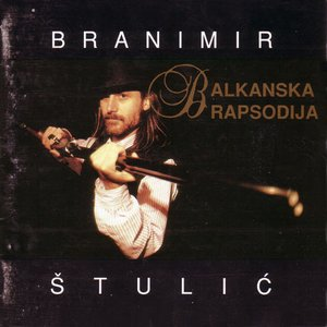 Image for 'Balkanska rapsodija'
