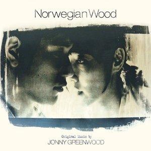 """Norwegian Wood""的封面"
