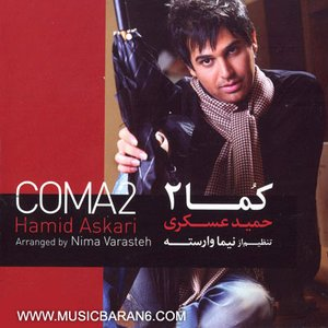 Image for 'Coma 2'