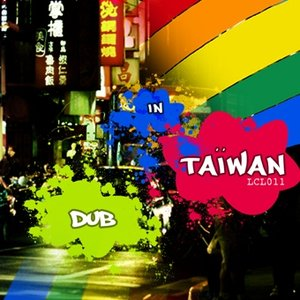 Image for '[LCL11] Dub'in Taiwan'