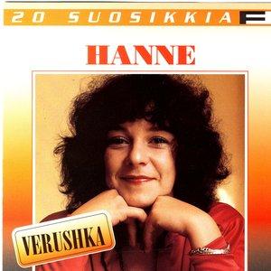 Image for 'Viikonloppuisälle'