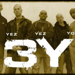 Image for 'Yez Yez Yo'