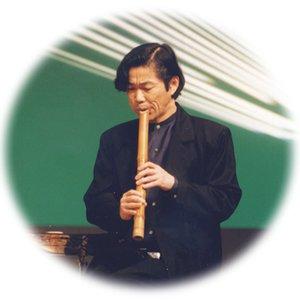 Image pour 'Teruhisa Fukuda'