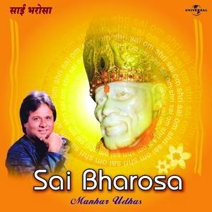 Image for 'Sai Bharosa'