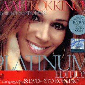Image pour 'Platinum Edition'