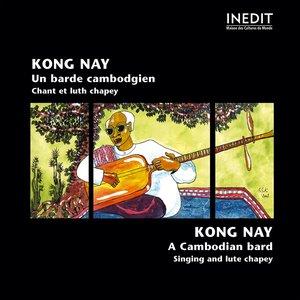 Image for 'Cambodge. kong nay. un barde cambodgien. kong nay. a cambodian bard.'